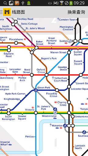 倫敦地鐵通