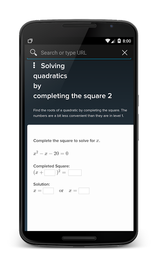 Algebra Tutoring Course- screenshot
