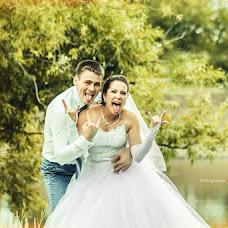 Wedding photographer Petr Millerov (PetrMillerov). Photo of 05.07.2013