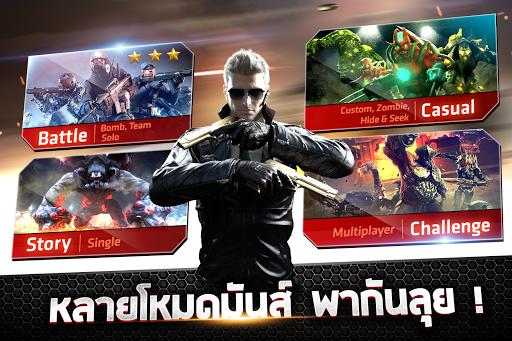 CF-CrossFire: Legends u0e40u0e01u0e21u0e2au0e4cu0e22u0e34u0e07u0e1bu0e37u0e19 FPS 1.0.21.21 screenshots 2