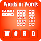 Words In Words Ultimate Pro
