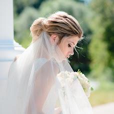 Wedding photographer Ekaterina Grachek (mishakim). Photo of 12.08.2018
