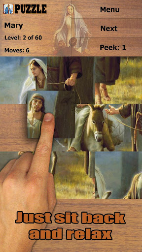 無料解谜Appの聖母マリアのジグソーパズル|記事Game