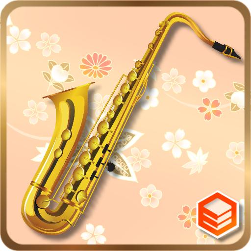 Japan Oldies Saxophone