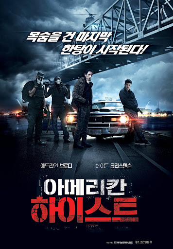 American Heist – Movies on Google Play