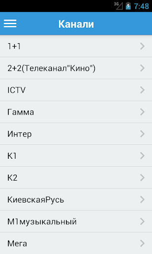Українське телебачення