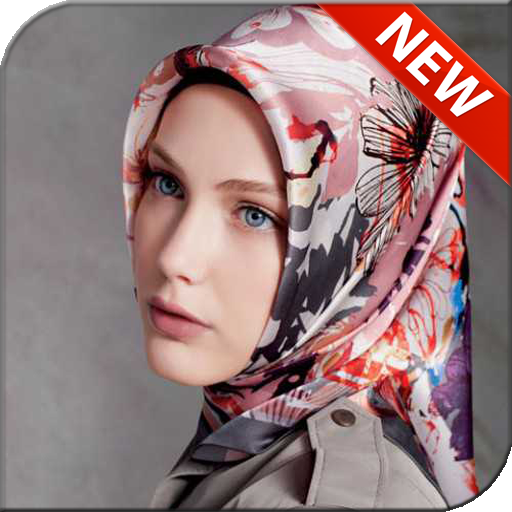 Modern Turkish Hijab 2018