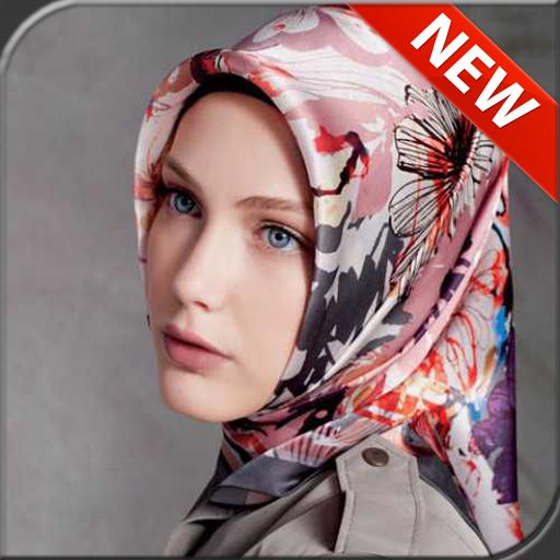 Modern Turkish Hijab 2018