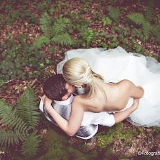 Wedding photographer Katharina Wisata (wisata). Photo of 20.02.2017