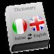 Italian - English