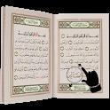 Hafizi Quran 15 Lines Per Page icon
