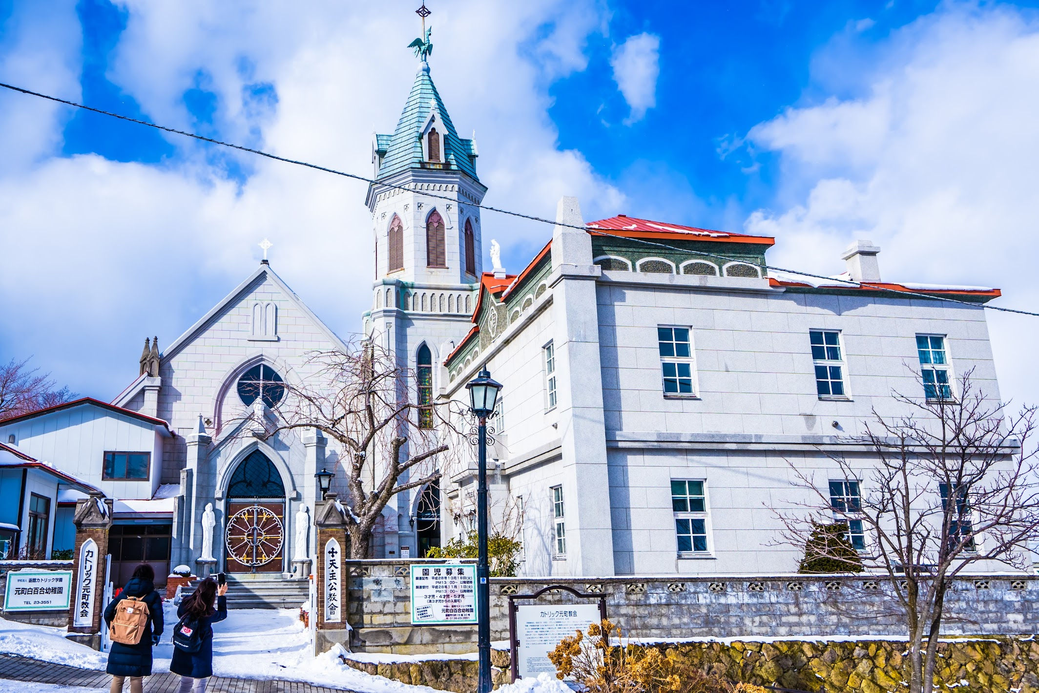 Hakodate Motomachi Roman Catholic Church1