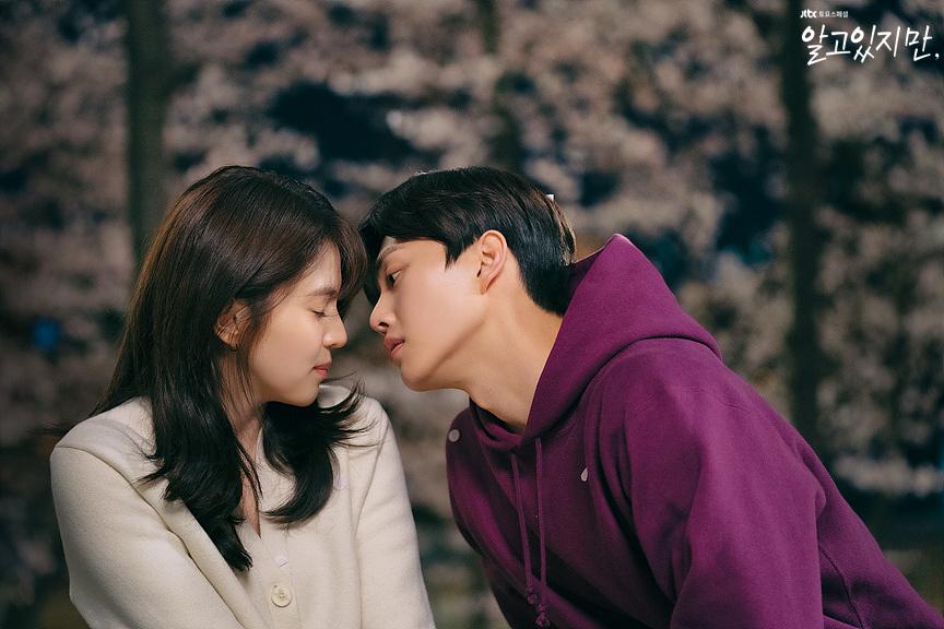 song kang han so hee imdb