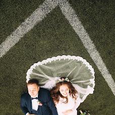 Wedding photographer Nikita Rosin (nrosinph). Photo of 15.07.2018