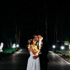 Wedding photographer Natalya Smolnikova (bysmophoto). Photo of 31.10.2018