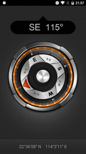 玩免費工具APP|下載Compass app不用錢|硬是要APP