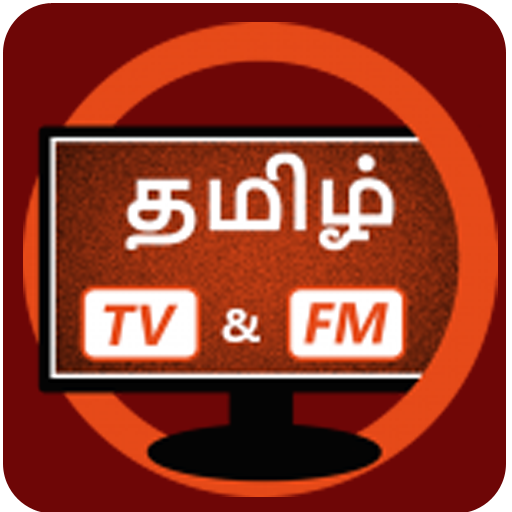 Tamil TV - Serials,Movies&News