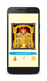 Balaji Sahasra Namavali बालाजी सहस्त्र नमावली - náhled