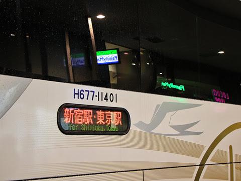 JRバス関東「ドリームルリエ号」 H677-11401 側面LED&つばめマーク