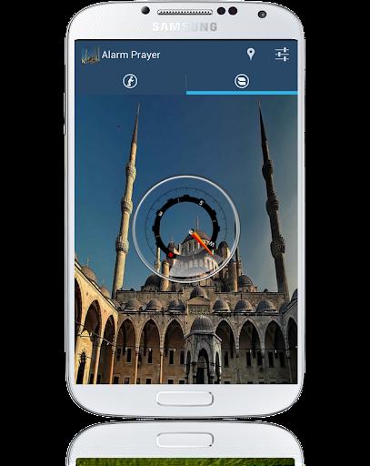 玩工具App|报警祈祷和方向免費|APP試玩