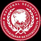 Interpolitex icon