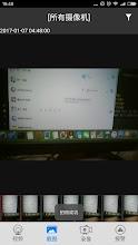 iMiniHDcam screenshot thumbnail