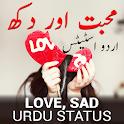 Love Sad Urdu Photo Status icon