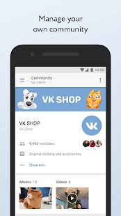 VK Admin (Beta) - náhled