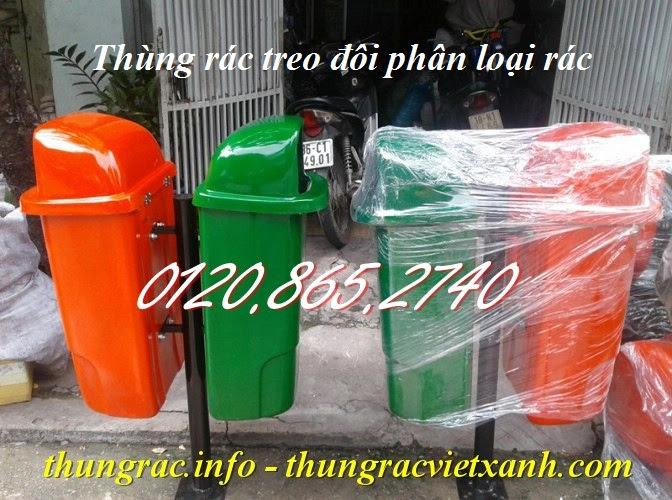 Thùng rác treo đôi 50 lítx2