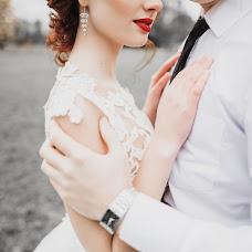 Wedding photographer Alisa Livsi (AliseLivsi). Photo of 28.11.2017