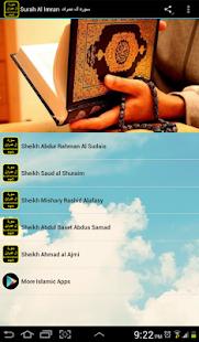 Surah Al Imran سورة آل عمران - náhled