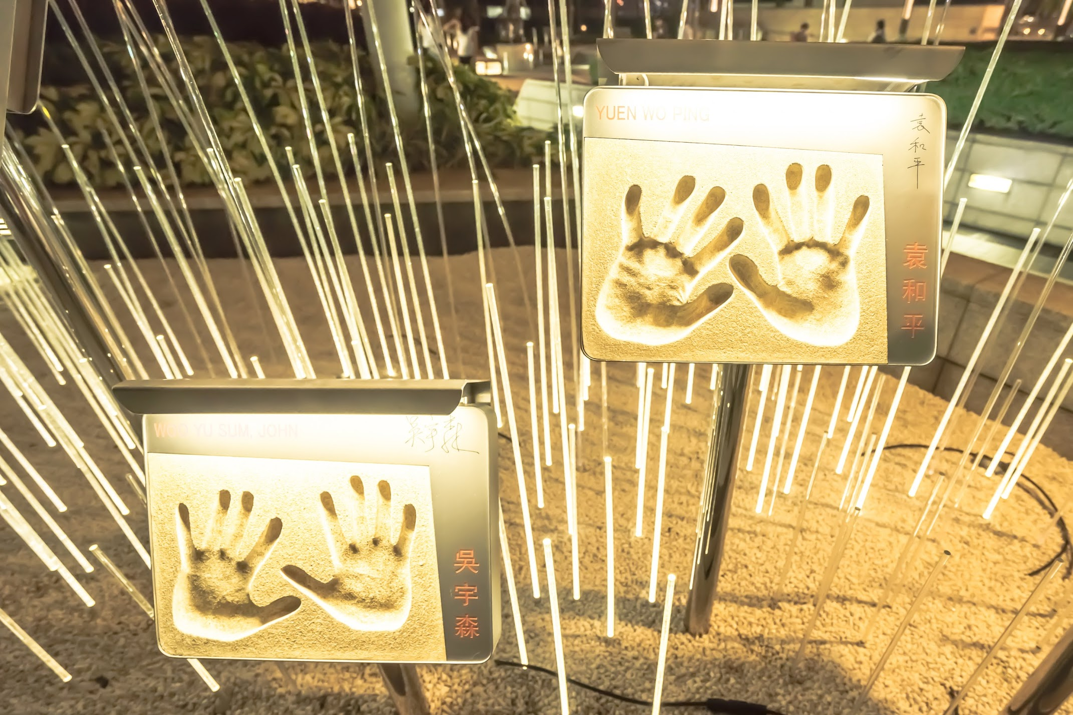 Hong Kong Garden of Stars handprint3