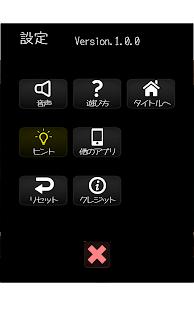 Download 脱出ゲーム ワンルームの謎 For PC Windows and Mac apk screenshot 12