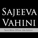 Tamil Bible Offline Lite