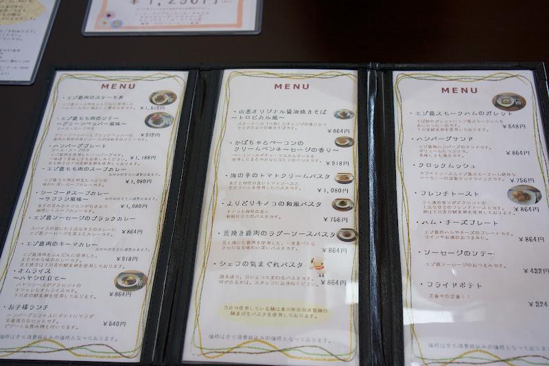 Photo: シカ肉レストラン ・山恵(鷹栖町)