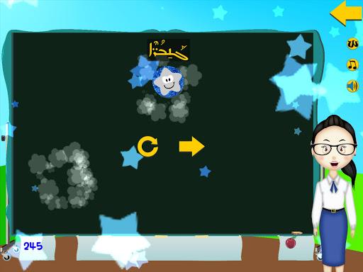 玩教育App|Zalinville Memory Game免費|APP試玩