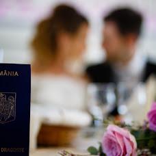Wedding photographer Ramona Butilca (perfecttwo). Photo of 30.04.2017