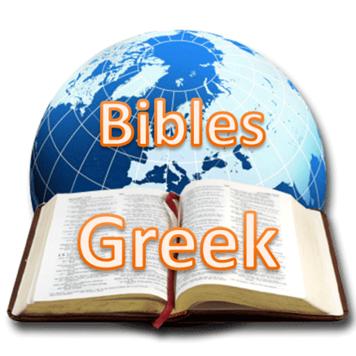 Bibles Greek Translations