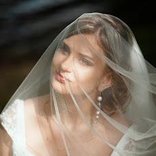 Wedding photographer Lyudmila Makienko (MilaMak). Photo of 24.06.2017