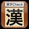 KanjiCheck icon