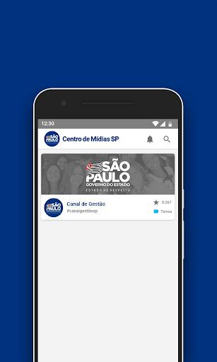 Centro de Mídias SP screenshot 2