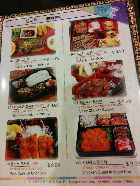Lunch box menu at Uijeongbu Budaejiggae in Toronto 도시락 의정부 부대찌개 토론토