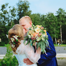 Wedding photographer Mariya Kurapceva (kuraptseva). Photo of 22.11.2017