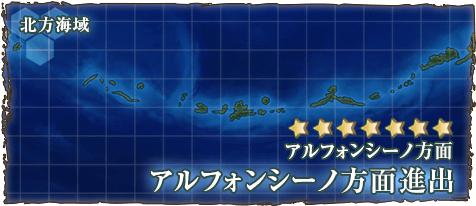 海域画像3-3