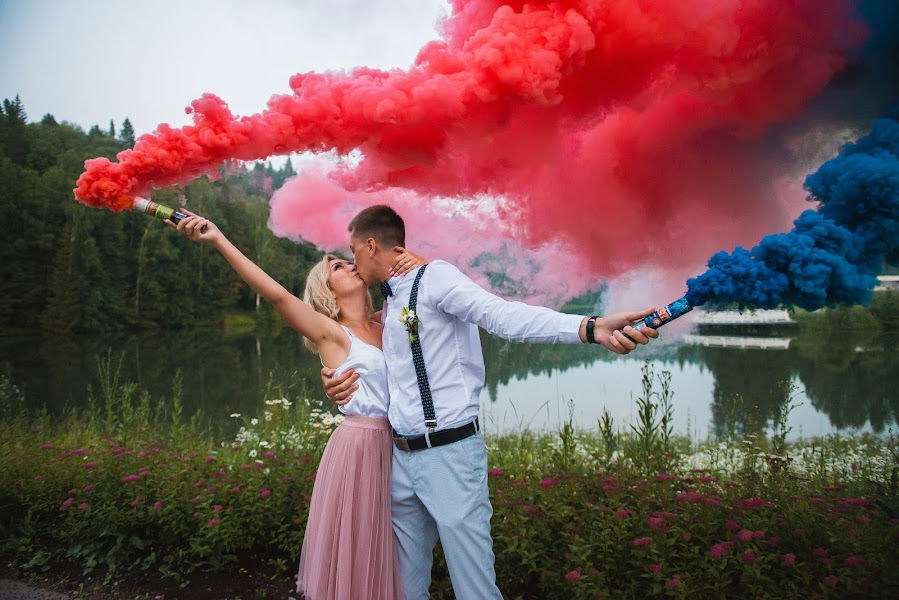 Wedding photographer Kseniya Ogneva (ognevafoto). Photo of 21.04.2019