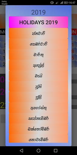 2020 Sinhala Calendar screenshots 3