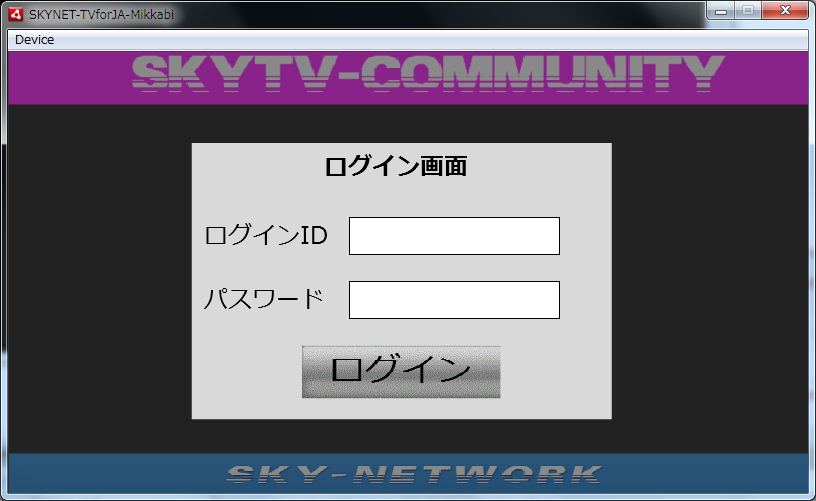 SKYNET-COMMUNITY- screenshot