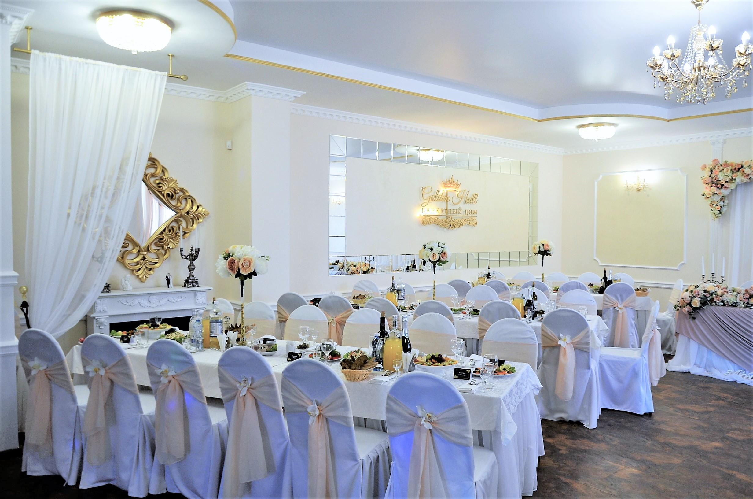 Golden Hall в Воронеже