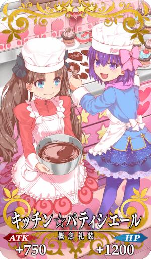 キッチン☆パティシエール_全体図