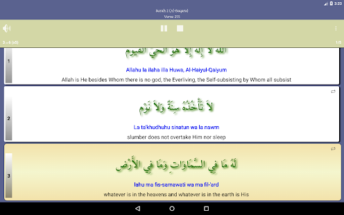 Ayat al Kursi (Throne Verse)- screenshot thumbnail